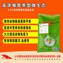 猪饲料营养添加剂+高浓缩营养性微生态图片