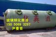 杭州玻璃钢化粪池厂家