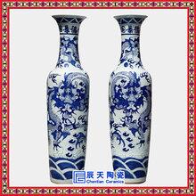 酒店摆设陶瓷花瓶定制家居装饰花瓶