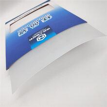 隧道防水板怎☆么卖1.2mm防水板常情况下用规格厉害图片