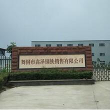 河南省平顶山市舞阳钢铁WDB620钢板生产工艺