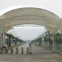汽车棚厂家膜结构停车棚钢结构雨棚自行车棚景观膜结构膜布加工广场膜结构