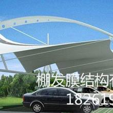 四川绵阳膜结构停车棚遮阳棚膜结构景观厂家直供