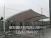 供應株洲汽車棚膜結構鋼膜結構車棚制作公司工