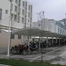 蘇州膜結構充電樁雨蓬,景觀遮陽棚自行車棚圖片