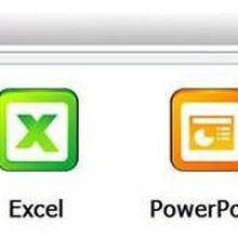沈阳办公软件平面设计软件