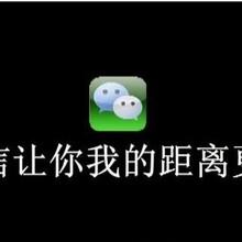 沈阳微信新营销推广