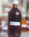 九熙润滑油专业生产润石牌高温链条油高温润滑脂