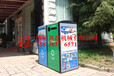 郑州公园垃圾桶厂家款式大全