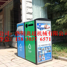 景区智能压缩垃圾桶价格图片