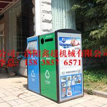 景区智能压缩垃圾桶价格