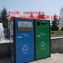 户外太阳能压缩垃圾桶壳体加工