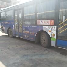 醴陵公交车广告候车亭广告户外大牌广告的士车广告