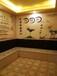 承建装修家庭式私人定制+盐房+韩式纳米汗蒸房