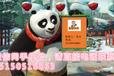 熊猫快收?#25512;?#36890;代收有什么区别