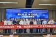 熊猫快收宣布获千万级融资下阶段将实施百城万店、拓点扶持