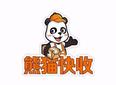 熊猫快收加盟条件---快递公司加盟-加盟费图片