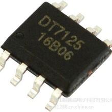开关式升压3A多节锂电充电管理DT7125C批发价格