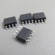 触摸icZP8601电容式触摸感应_可做触摸按键方案_芯片供应商