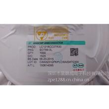 供应上海岭芯微LC1213CC3TR30深圳现货LDO原装正品