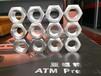 上海亚螺供应2507螺栓2507螺母2507螺钉2507螺柱