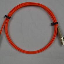 供应普天LC/FC/SC双芯多模光纤跳线