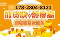 杭州贷款公司指出中小企业走出去难贷款