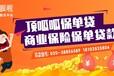广州贷款公司车抵押贷款还完了怎么样
