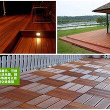 户外景观制作需要的木质材√料专业批发供应厂家图片
