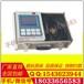 生产TPQ-NT026机车信号出入库特性检测仪检测仪欢迎来电