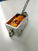 汽车灯电磁铁、LED远近光灯电磁铁、电磁铁厂家、SC-U0629B