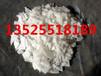 马鞍山片碱/烧碱厂家、提供高品质产品