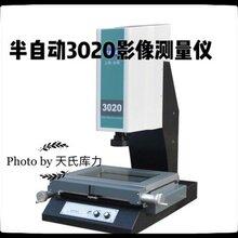 苏州二次元影像仪影像测量仪厂家全新二次元影像测量仪图片