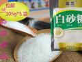 山东嘉兰白砂糖厂家批发白砂糖批发价格三证齐全质量保证图片
