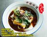 正宗小吃汉中热米皮加盟知名品牌值得信赖
