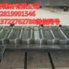 彩石金属瓦模具生产厂家,彩石金属瓦配件