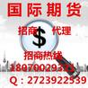 逸富国际开户,逸富国际个人代理,逸富国际代理多少钱