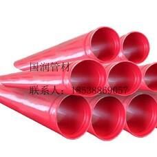 消防涂塑管,PE消防管,消防管厂家,消防管价格