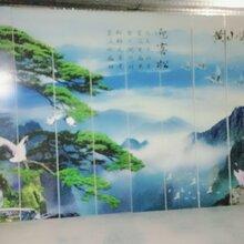 粤鲁湘装饰建材集成背景墙