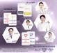 由此美丽、医天使、Dr.Lei、沂天?#39038;?#22823;医美术后修护保养面膜