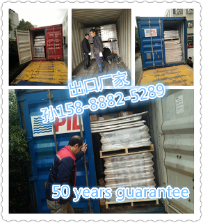 台州供应彩石金属瓦丨筒瓦工厂电话《钢结构屋面专用瓦》图片6