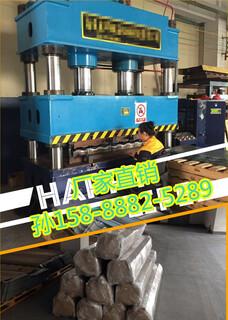 台州供应彩石金属瓦丨筒瓦工厂电话《钢结构屋面专用瓦》图片4