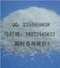 123-76-2/3-酮-正戊酸/乙酰丙酸厂家现货
