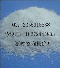 123-08-0对羟基苯甲醛厂家现货对羟基苯甲醛销量领跑