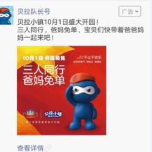 湖南长沙微信朋友圈广告投放服务朋友圈广告价格