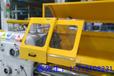 滑轨式车床防护罩使用于各种类型车床