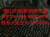 清远市焊管价格低批发质量好乐从朗聚钢铁公司