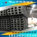 10号槽钢每米重量佛山乐从钢铁世界朗聚钢铁批发