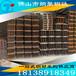 珠海H型钢,津西做H型钢的价格厂家图片供应商,型材