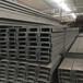 揭阳槽钢10#-40#槽钢镀锌Q345B报价合理
